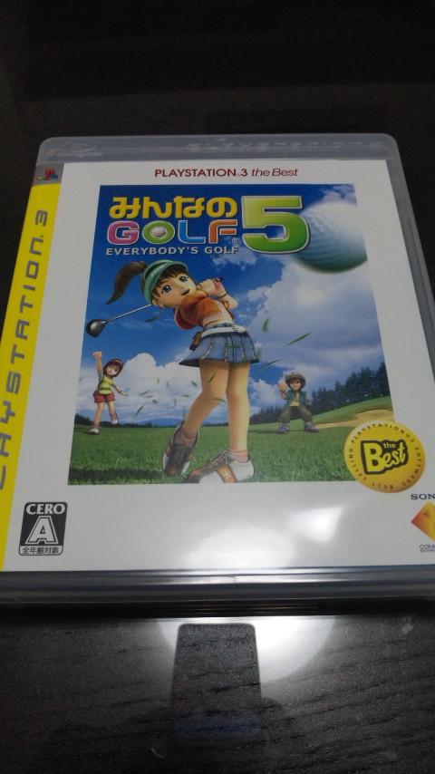 みんなのゴルフ。