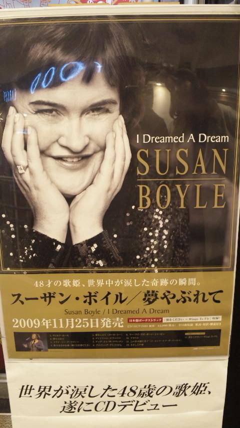 スーザン・ボイルさん。