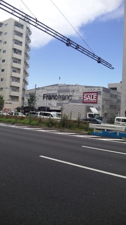 Francfranc。