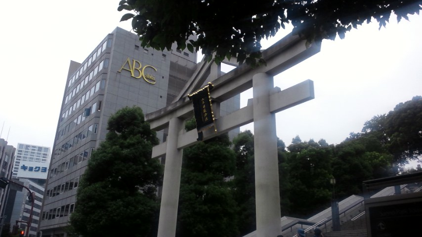 山王日枝神社。